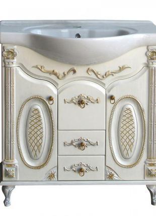Тумба для ванной комнаты: Наполеон 285 dorato;