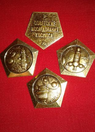Значки СССР космос 1959-1970