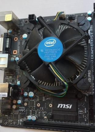 Процессор не i3-7100. а i3-7320 ES 4.1GHz/ 2ядра*4потока/TREY