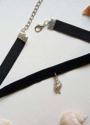 Чокер бархатный черный, с подвеской ракушка, море, велюровый, ...