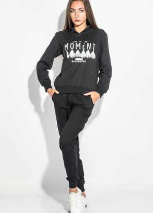Костюм женский спорт модный  черный l