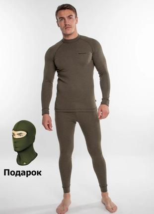 Термобелье мужское цвета хаки, серый, чёрный