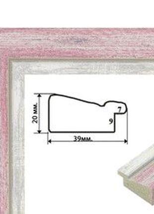 Багетная рамка для картин