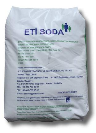 Сода пищевая в мешках 25 кг (Турция)