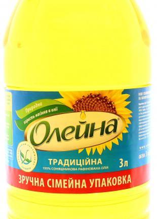 """Масло подсолнечное рафинированное ТМ """"Олейна Традиционная"""" 3 л"""
