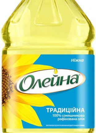 """Масло подсолнечное рафинированное ТМ """"Олейна Традиционная"""" 5 л"""