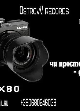 Відеозйомка Видеосъемка Житомир Коростень
