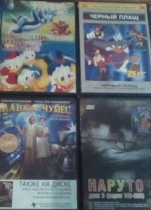 Продам DVD диски с фильмами оптом (43 шт.)