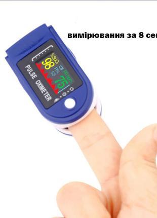Пульсоксиметр HC50D, Pulse Oximeter, пульсометр, оксиметр