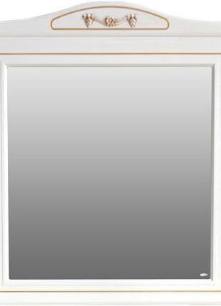 Зеркало: Верона 85;