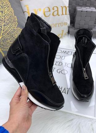 Легкие осенние ботинки на удобной подошве