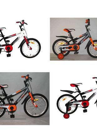 Азимут Стич (Azimut Stitch) 14,16,18,20 д. детский велосипед