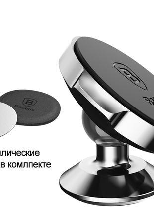 Baseus - Магнитный автомобильный держатель для телефона