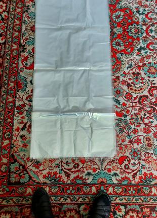 Продам пешевая целофановые мешки