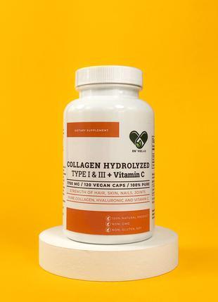 Коллаген Peptides (1 & 3 Type) с Витамином С 1750 мг. (120 капс)