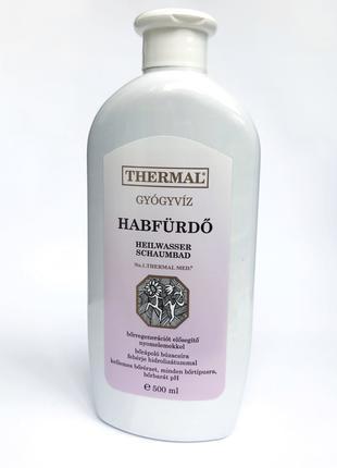 Піна СПА для ванни на основі термальної лікувальної води 500мл