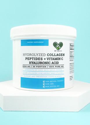 Коллаген 1 и 3 типа+ гиалуроновая кислота 5330 мг. Курс 30 дней.