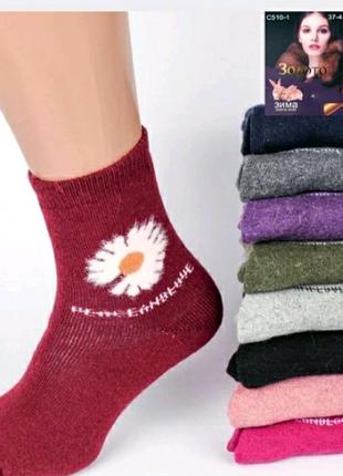 Теплые женские носки ангора шерсть махра