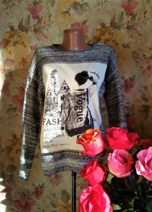 Серый свитер, кофта, свитшот