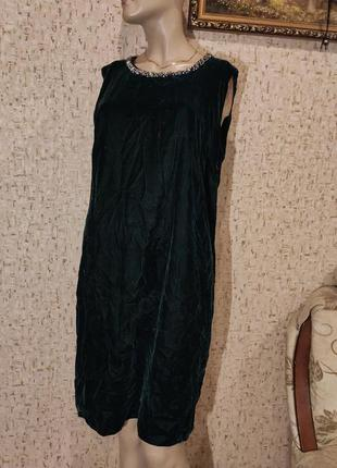 Бархатные платье 50 размер