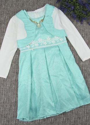 Красивое платье + болеро