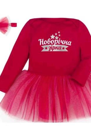 Платье для девочки Новый год