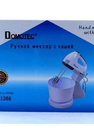 Миксер с чашей Domotec MS 1366
