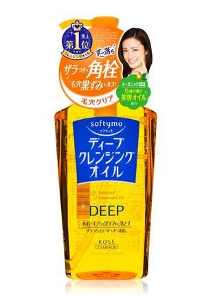 Японское гидрофильное масло kose softymo deep cleansing oil