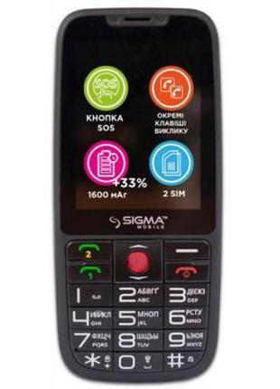 Мобильный телефон Sigma Comfort 50 Elegance 3 (1600 mAh)