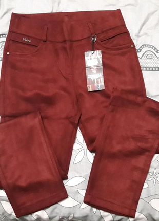 Замшеві штани