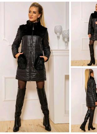 Пальто женское демисезонные