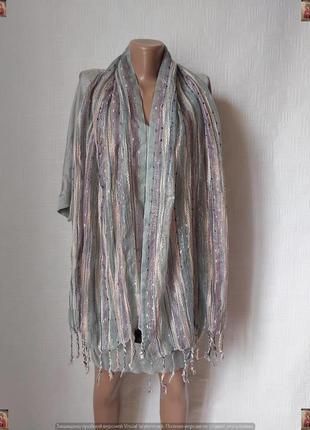 Фирменный accessorize с биркой шарф/палантин с ниткой люрекса ...