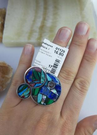 Серебряное кольцо, мозаика из натуральных камней, 925, серебро