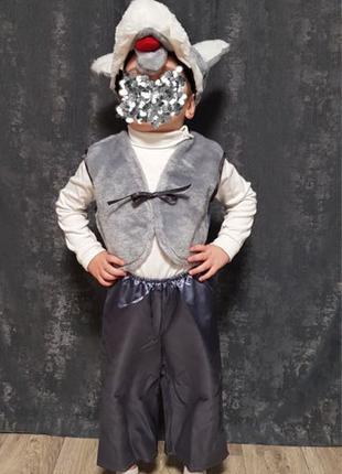 Детский новогодний костюм «Волк»