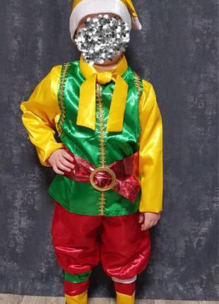 Детский новогодний костюм «Гном»