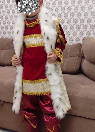Детский новогодний костюм «Король»