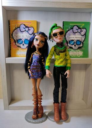 Куклы Монстер Хай,  Bratz.