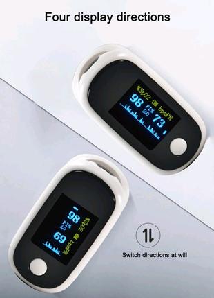 Пульсоксиметр аккумуляторный  Li-Ion White