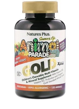 Мультивитамины для детей Animal parade gold