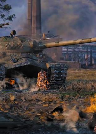 Буст прокачка WOT World of tanks