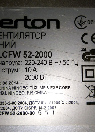 Тепловентилятор LIBERTON LCFW52-2000 запчасти