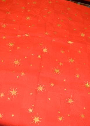 Скатерть на новогодний или Рождественский стол большие звезды