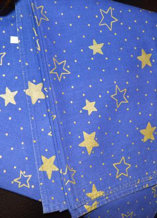 Синяя скатерть в звездах на Рождественский илм Новогодний стол.