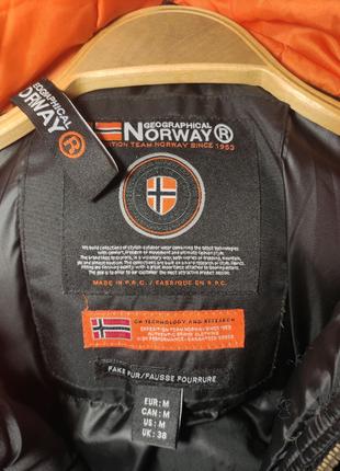 Куртка Geographical Norway