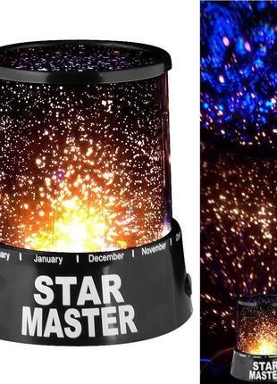 Проектор ночник звездного неба Star Master светильник