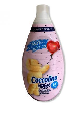 Coccolino Intense Oriental Bloom - Парфюмированный ополаскиватель
