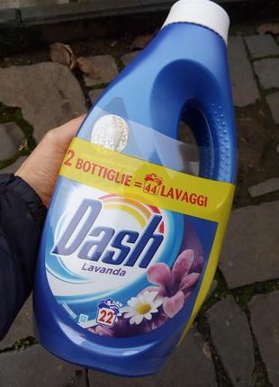 Dash lavanda  Гель универсальный/ для белого
