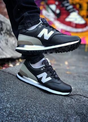 New balance 574 black grey мужские демисезонные кроссовки нью ...