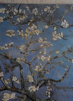 Картина маслом на холсте. Ван Гог. Цветущий миндаль.