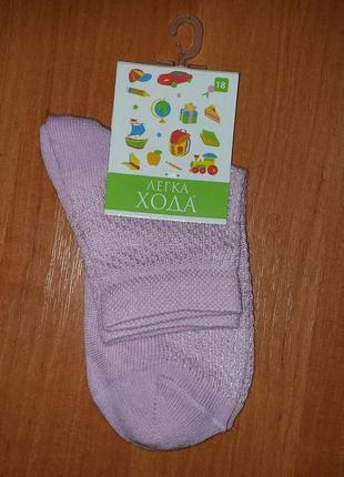 Носки облегченные (лето) 18 см